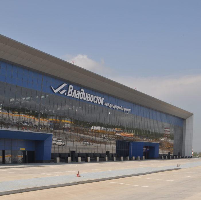 Аэровокзальный комплекс в международном аэропорту «Кневичи»