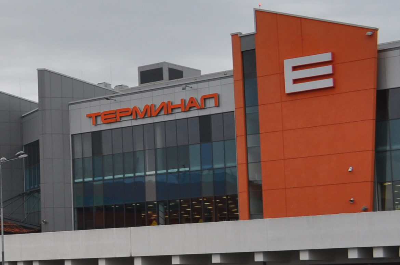 Sheremetyevo International Airport, Terminal E
