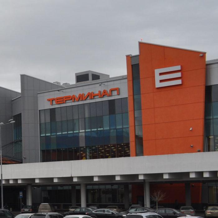 Международный Аэропорт Шереметьево, Терминал Е
