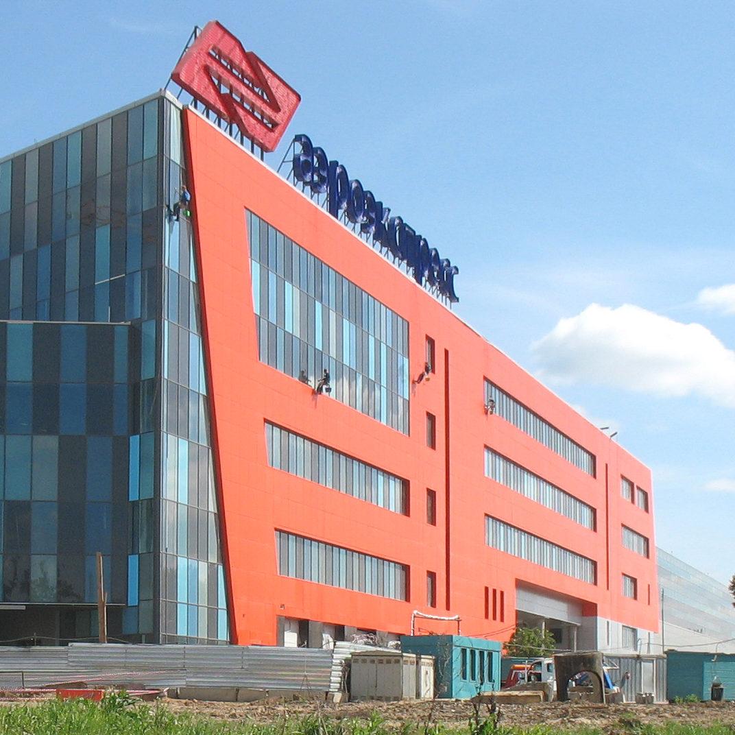 Международный Аэропорт Шереметьево, ж.д. станция Аэроэкспресс