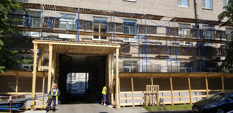 Start of work on the facade improvement of the WERTEKS building