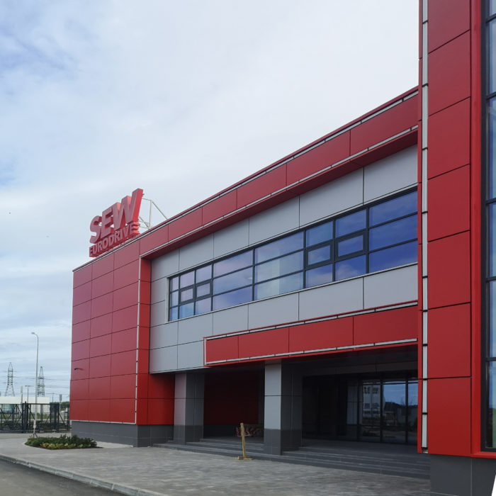 Construction works completion and opening of the Drive Technology Center SEW-EURODRIVE