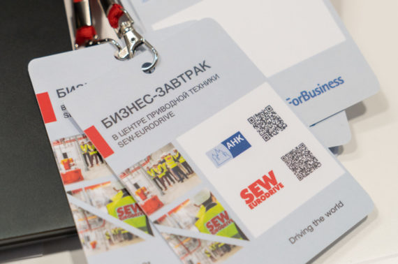 Business breakfast of the Russian-German Chamber of Commerce